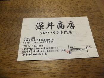 DSCF5798.JPG