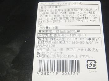 DSCF5814.JPG