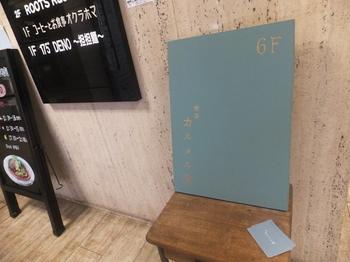 DSCF6186.JPG