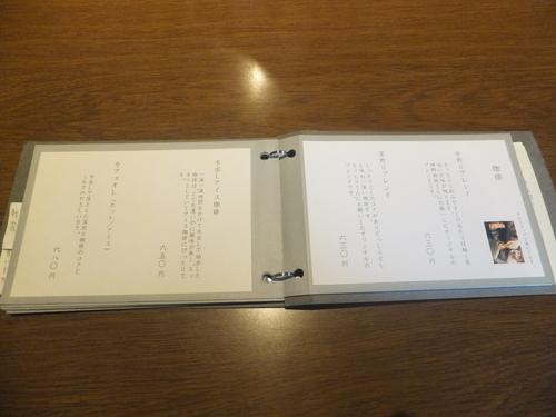 DSCF6189.JPG
