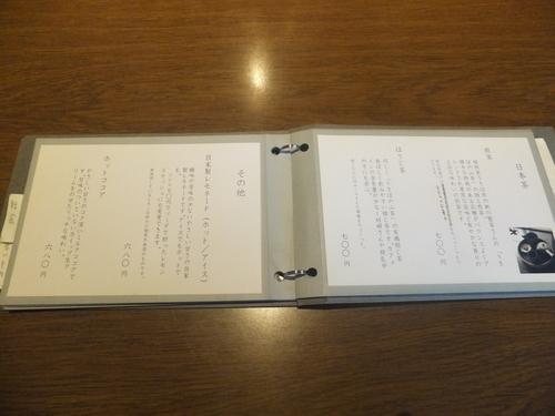 DSCF6191.JPG