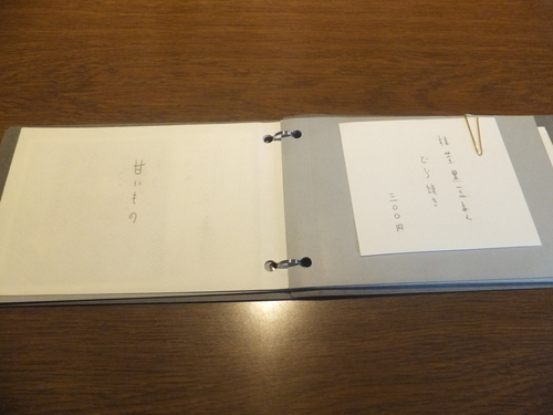 DSCF6195.JPG