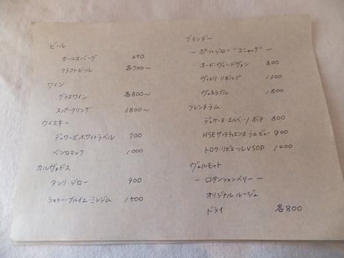 DSCF6311.JPG