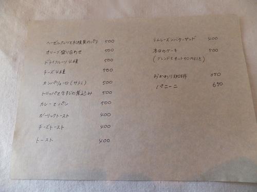 DSCF6312.JPG