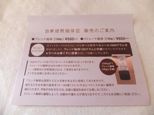 DSCF6313.JPG
