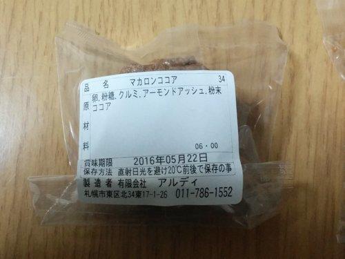 IMG_20160326_001540.jpg
