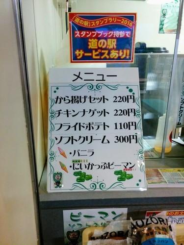 IMG_20161126_160257.jpg