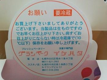 IMG_20180121_144641.jpg